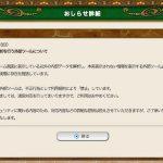 l_ok_160925dorakue01.jpg