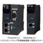 mn_fanews_16090801.jpg