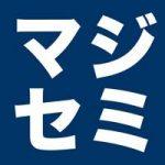 3100_normal_1467672331_majisemi-logo.jpg