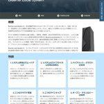 kz_news1108_01.jpg