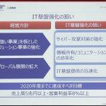 os_mitsubishi-61.jpg