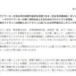 l_kutsu_161209clouds01.jpg
