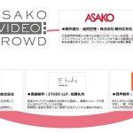 yog_asako1205_01.jpg