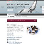 kz_news0117.jpg