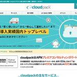 os_cloudpack.jpg