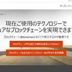 240_news045.jpg