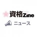 news-logo-fb.png