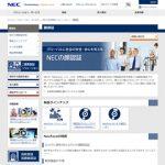 kz_news0301_01.jpg