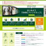 kz_news0303.jpg