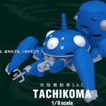 l_sh_tachikoma_01.jpg