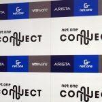 netoneconnect.jpg