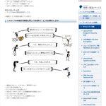 kz_news0501.jpg