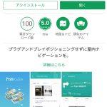 yu_path1.jpg