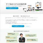kz_news0619c_01.jpg