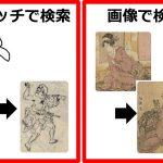 l_tomomi_170609ai01.jpg
