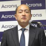 acronis52.jpg
