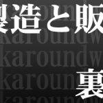 l_tm_1707_wa_01.jpg