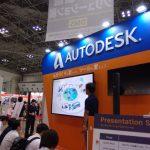 tfayagi_dms2017_autodesk_fig01.jpg