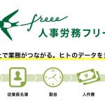freee1.png