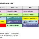 l_kz_news0817i.jpg