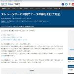 index.iapp_.jpg