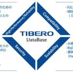 171031_Tibero_LL_ogp.jpg
