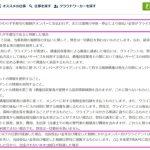 cover_news001.jpg