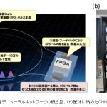 cover_news127.jpg