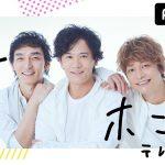 l_kuro_171103abema01.jpg