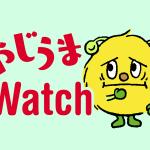 yajiuma-watch_4.png