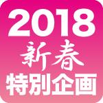 1651_2018admin.png