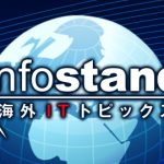 infostand_top.jpg