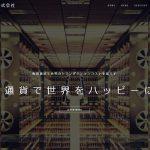 l_ki_1609376_kumamoto01.jpg