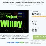 l_yx_win_01.jpg