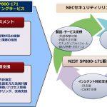 img1_file5ab3786920081.jpg