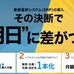l_sh_sap_01.jpg