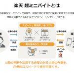 l_yx_raku.jpg
