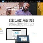 240_news052.jpg