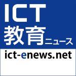 ICT-E820.jpg