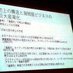 cover_news025.jpg