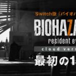bio7_k4zn.jpg