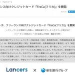 l_an_lanc_01.jpg