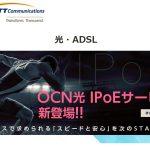 NTTC01_ogp.jpg
