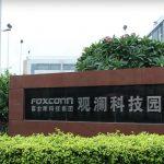foxconn-hq_1200x900.jpg