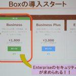 l_lt_enterprise_imuraya_cost.jpg