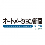 amNews_og_image.png