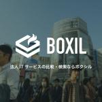 ogp_image_boxil.png