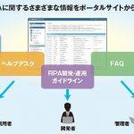 img1_file5b98eb389f9f9.jpg