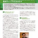juniper_Lecture.jpg