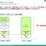 l_yk_proship2-02.jpg